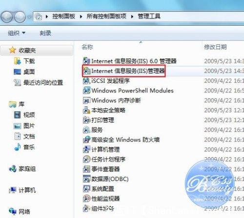 Windows7下IIS7的安�b及ASP配置方法 - ТУ Санкт - ТУ Санкт
